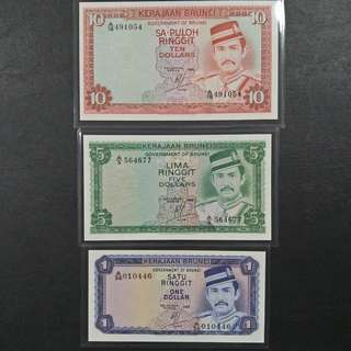 Brunei 2nd series $1, $5, $10 UNC
