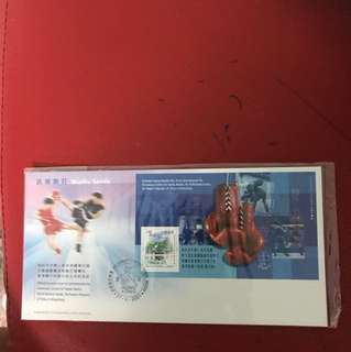 Hong Kong China Miniature Sheet FDC As in Picture