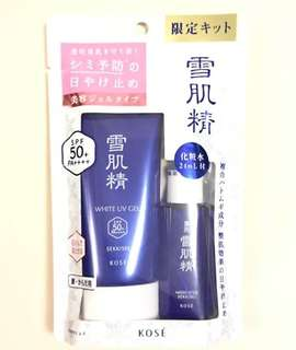 KOSÉ SEKKISEI White UV gel sunscreen care protect limited