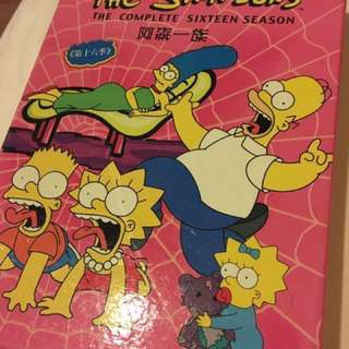 Authentic The Simpsons season 12