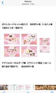 Looking for these Yuri x Hello kitty pink items