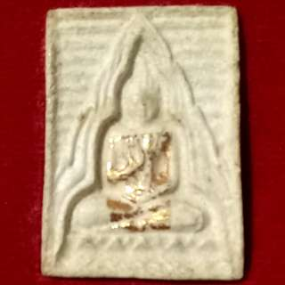 Wat paklam 第 4 幇
