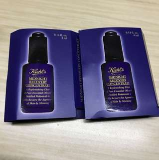 🆕Kiehl's Midnight Recovery Concentrate