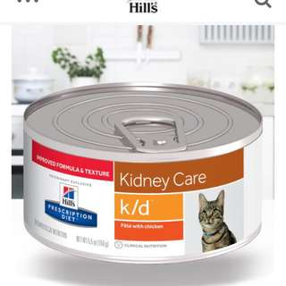 Hills K/D Renal Can Cat Food