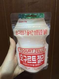 Yoghurt Jelly
