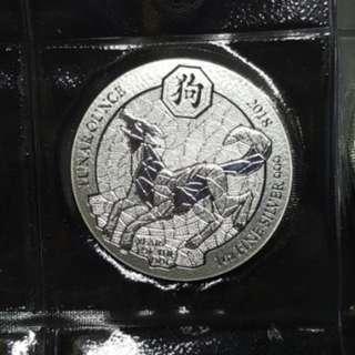 Rwanda Year Of Dog 1 oz silver coin