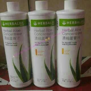 只售 420 2樽Herbalife 濃縮蘆薈汁