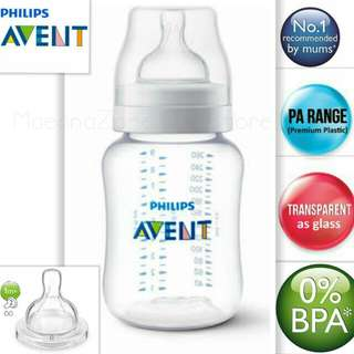 Philips Avent Classic+ PA Bottle 9oz/260ml
