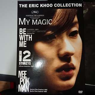 Eric Khoo Collection DVD