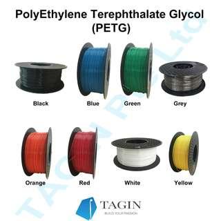 PETG 3D Filament 1kg (1.75mm)