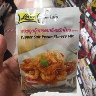 🚚 泰國Lobo胡椒蝦or 九孔料理包