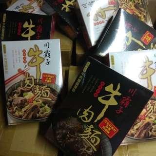 川霸子香濃湯底台灣紅燒牛肉麵