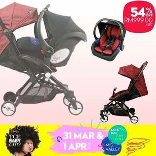 54% OFF Royal Kiddy London 2 in 1 Air Transpoter Stroller & RK Serene Infant Car Seat Bundle Set