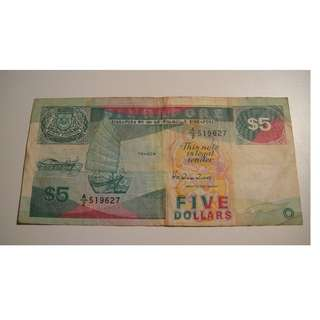 singapore 5 dollars A/2