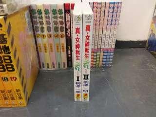 真女神轉生  KAHN  1-2期  柳澤一明漫畫   青文出版