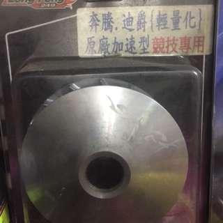 🚚 NVT-迪爵普利組-出清