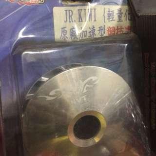 🚚 JR-KIWI-NVT加速普利組-出清