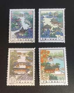 中國T96掘政園郵票