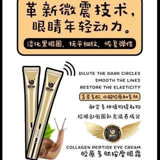 Eye Cream with Collagen