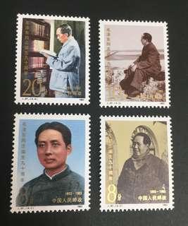 中國J97毛澤東郵票