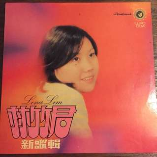 Lena Lim 60-70's Singapore Chinese Pop LP Record Vinyl
