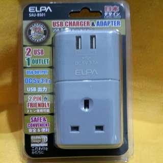 USB 2 PORTS  ADAPTOR  (2.1A)