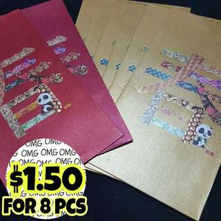 📮Free NORMAL postage 💯Brand New CapitaMall Red Packets / Ang Baos