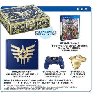 Wanted to Sell Brand New Dragon Quest 11 PS4 Slim Console.