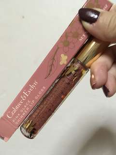 Crabtree & Evelyn pink glacé shimmer lip gloss