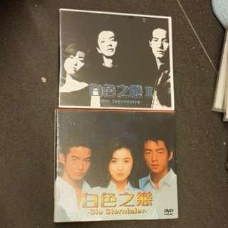 (J drama) Heaven's Coins/ Die Sterntaler/ Hoshi no Kinka