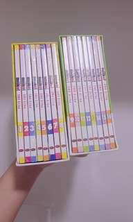 Komik hey miiko box set 1-16