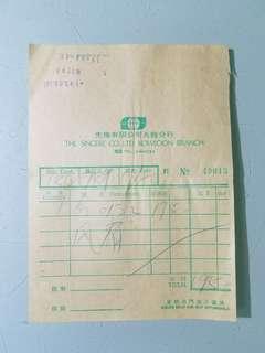 1988年 先施百貨 老香港懷舊物品古董珍藏