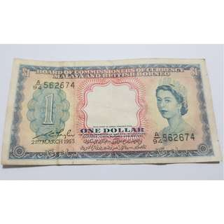 Malaya and British Borneo 1953 Queen Elizabeth II One Dollar Note