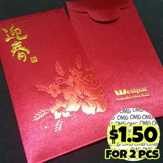 📮Free NORMAL postage ❤PreLoved West Pac Red Packets / Ang Baos