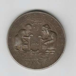 Syiling Yasin Nabi Musa & Nabi Khidir