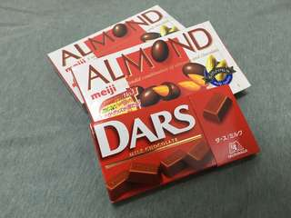 《全新未開封》Meiji Almond & DARS Milk chocolate