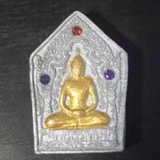 Khun Paen Kruba Krissana BE2560