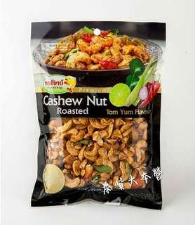 🇹🇭泰國🇹🇭 熱賣😍 冬蔭公味焗腰果