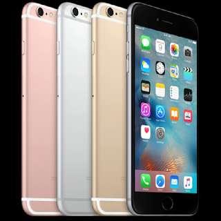 Iphone 7 ,256 GB cicilan tanpa CC bunga 0,99% 6/9bln