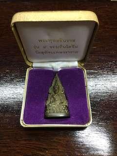 Phra chinnaraj wat suthat Be 2544 Nawa