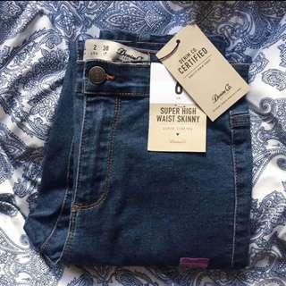 Sale - Atmosphere high rise super skinny Jegging jeans