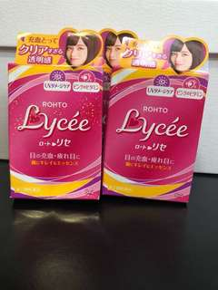 Rohto Japan Lychee eye drop for contact Lens