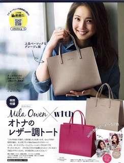 灰色雜誌袋