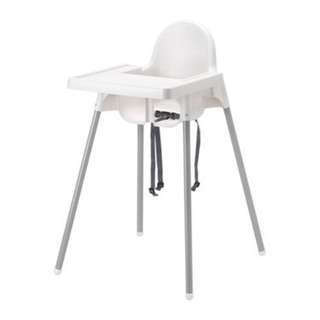 Antilop High chair without table