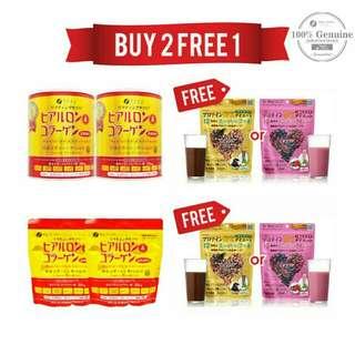 【Promotion Buy 2 Free 1】Premium Fine Hyaluron Collagen+Q10