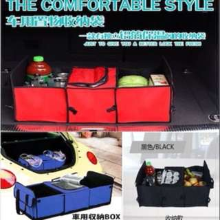 Car boot foldable c/w cooler storage