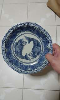 Blue & White Fish Plate