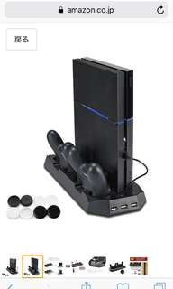 PS4 stand with controller charger
