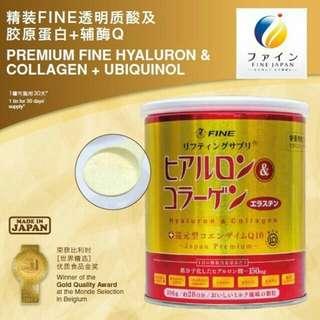 Premium FINE Hyaluron & Collagen + Q10