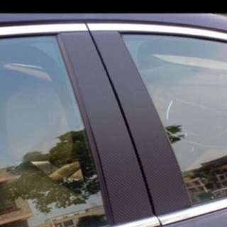Customised car pillar decal